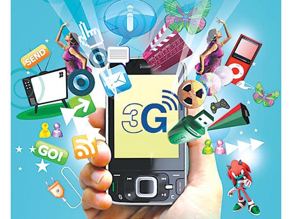http://businessdayghana.com/wp-content/uploads/2015/09/3G-services.jpg