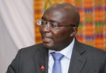 Dr. Mahamudu Bawumia on oil export