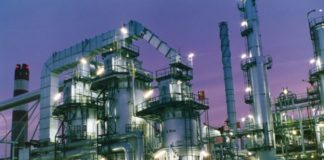 Refinery Licences Expiration Won't Undermine Self-Sufficiency Plan