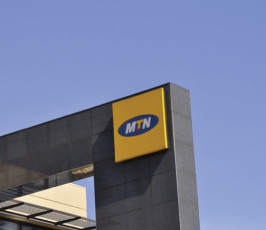 MTN to plan $500m Nigeria Share Sale in 2018